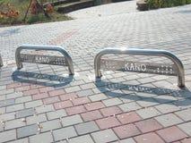 Kanos stålbarrikader, sidosikt arkivfoton