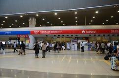 Kansai Airport Railway Station Royalty Free Stock Images