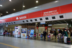 Kansai Airport Station in Osaka, Japan Royalty Free Stock Image