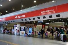 Kansai flygplatsstation i Osaka, Japan Royaltyfri Bild