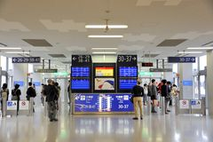 Kansai International Airport Stock Photo