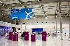 Kansai International Airport Terminal 2 Stock Photo