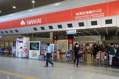Kansai lotniska stacja w Osaka, Japonia Zdjęcia Stock