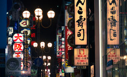 Kansai urban scene at night. Osaka, Japan - February 2 , 2015 : Urban scene at night   with many kind of retail and service store around Kansai area  in Osaka Royalty Free Stock Photo