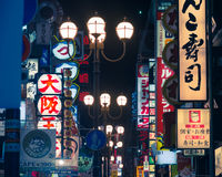 Kansai urban scene at night. Osaka, Japan - February 2 , 2015 : Urban scene at night   with many kind of retail and service store around Kansai area  in Osaka Royalty Free Stock Photography