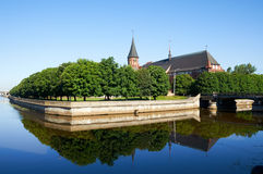 Kant's island. In Kaliningrad. Russia Royalty Free Stock Photo