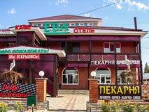 Kant van de wegkoffie in het Kaluga-gebied van Rusland stock fotografie