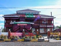 Kant van de wegkoffie in het Kaluga-gebied van Rusland royalty-vrije stock afbeeldingen