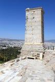 Kant van toren Agrippa van de Akropolis Propylaea stock afbeelding