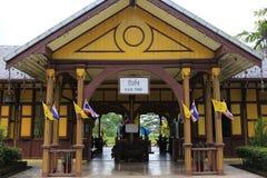 Kantang Railway Station Stock Image