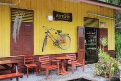 Kantang Railway Station Royalty Free Stock Photo