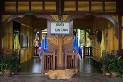 Kantang Railway Station Royalty Free Stock Image