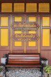 Kantang Railway Station Stock Photo