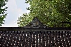 Kanten av ett gammalt kinesiskt hus Arkivbilder