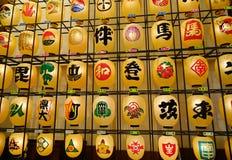 Kanto lyktor på museet i Akita, Japan Arkivfoto