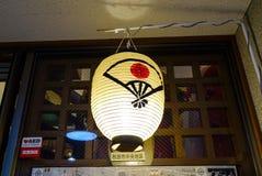 Kanto lyktor på museet i Akita, Japan Royaltyfria Foton