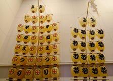 Kanto lyktor på museet i Akita, Japan Royaltyfri Bild