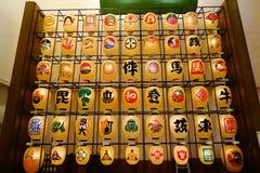 Kanto lyktor på museet i Akita, Japan Arkivbilder