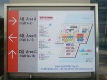 Kanton eerlijke kaart Stock Foto