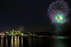 Kanzanji Firework 01 Royalty Free Stock Image