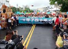Kaohsiung Burgemeester Takes Part in het Openen van een Nieuwe Weg Royalty-vrije Stock Afbeeldingen