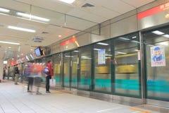 Kaohsiung dworzec Kaohsiung Tajwan Obraz Stock