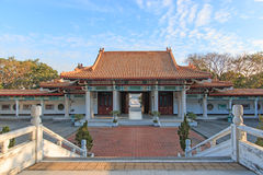 The Kaohsiung Martyrs' Shrine, Taiwan Royalty Free Stock Photography