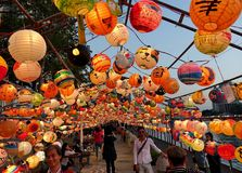 The 2018 Lantern Festival in Taiwan. KAOHSIUNG, TAIWAN -- FEBRUARY 19, 2018: Colorful lanterns are on display  on the banks of the Love River during the 2018 Stock Images