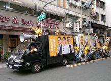 Local Elections in Taiwan stock image