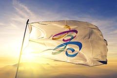 Kaohsiungstad van stof die van de de vlag de textieldoek van Taiwan op de hoogste mist van de zonsopgangmist golven royalty-vrije illustratie