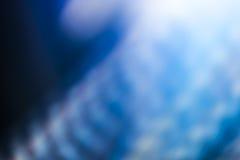 Kaotisk bakgrund med radiella riktningar Fotografering för Bildbyråer