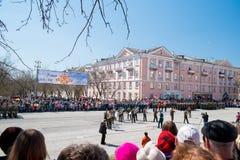 Kapacitet av den militära orkesteren Royaltyfria Foton