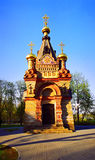 Kapel Royalty-vrije Stock Afbeelding