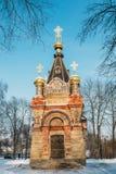 Kapel-graf van Paskevich in Gomel, Wit-Rusland Uren en landschap Royalty-vrije Stock Foto's
