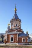 Kapel van St. Alexander Nevsky. Stock Afbeeldingen