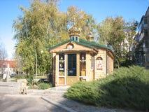 kapell Fotografering för Bildbyråer
