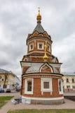 Kapell av Alexander Nevsky i Yaroslavl, Ryssland Arkivbild