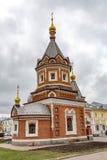 Kapell av Alexander Nevsky i Yaroslavl, Ryssland Arkivfoton