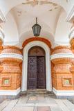 Kapell av Alexander Nevsky i Yaroslavl, Ryssland Royaltyfri Bild