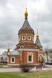 Kapell av Alexander Nevsky i Yaroslavl, Ryssland Royaltyfri Foto