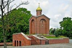 Kapell av St George. Kaliningrad (till Koenigsberg 1946), Ryssland royaltyfria foton