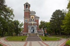 Kapell-gravvalv av Svyatopolk-Mirski fred _ Arkivbilder