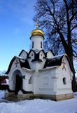 Kapell i klosterdomkyrkan av Sts Boris och Gleb i Dmitrov Royaltyfria Bilder