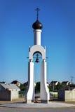 Kapell i Victory Park, i staden av Smorgon, Vitryssland Royaltyfri Fotografi