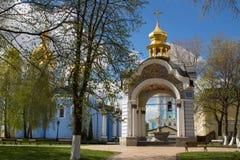 Kapelle mit einem Frühling Stockfotos