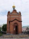 Kapelle in Omsk stockfoto