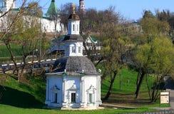 Kapelle Pyatnitsky gut in Sergiev Posad nahe Moskau Lizenzfreies Stockbild