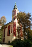 Kapelle @ Szentendre, Ungarn lizenzfreies stockbild