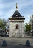 Kapelle von Alexander Nevsky auf Lenin-Allee in Barnaul Lizenzfreie Stockfotografie
