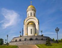 Kapelle von Str. George in Moskau Stockfotografie